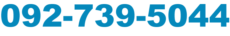 092-739-5044